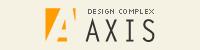 広島県呉市のデザイン事務所 AXIS