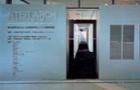 inter arch '95