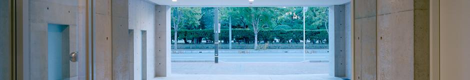 広島の建築家 岩本秀三建築設計事務所